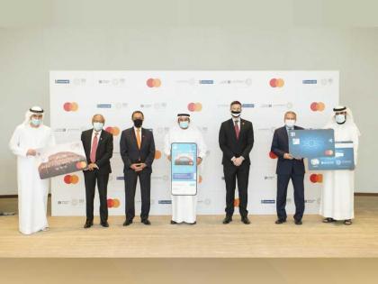 Emirates NBD, Mastercard introduce exclusive card programmes to power Expo 2020 Dubai experience
