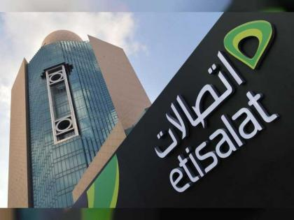 Etisalat reasserts dominance as 'World's Fastest Mobile Network' for second consecutive year