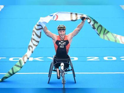 Abu Dhabi to host World Triathlon Para Championships