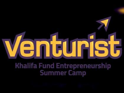 Khalifa Fund announces winners of Venturist Entrepreneurship Summer Camp 2021