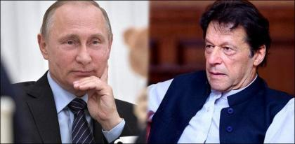 Pakistan-Russia close coordination, consultations on evolving Afghan situation crucial, Prime Minister tells Putin