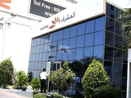 Mashreq, DAFZA sign MoU to boost SME growth