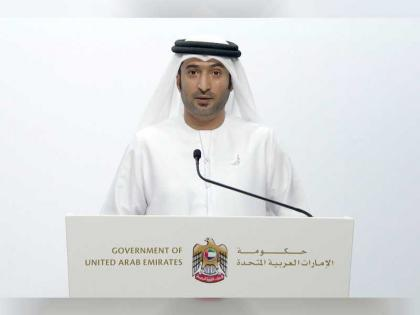 95% surge in public trust in COVID countermeasures: UAE Government media briefing on COVID-19 pandemic
