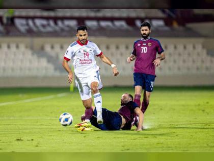 Al Wahda confirm AFC Champions League quarter-final ticket against Sharjah