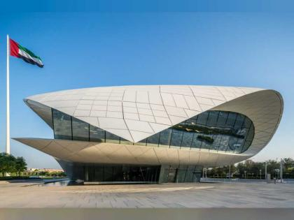 Dubai Culture expands exemption scope of entry fees to Al Shindagha and Etihad Museums