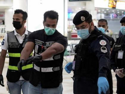 Kuwait reports 59 new COVID-19 cases