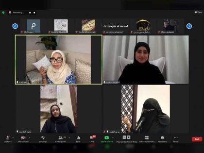 """ختام ملتقى أديبات الإمارات السادس """"التجربة والأثر"""""""