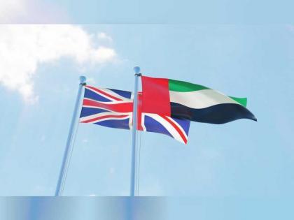 البيان المشترك بين المملكة المتحدة ودولة الإمارات: شراكة من أجل المستقبل