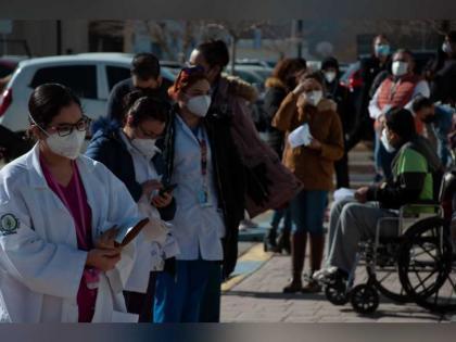 """إصابات """"كورونا"""" حول العالم تتجاوز 226.9 مليون حالة"""
