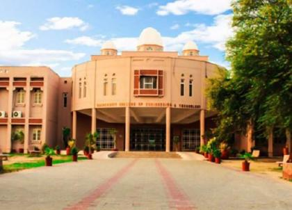 Islamia University signs MoU with Homeopathic Pharmaceuticals