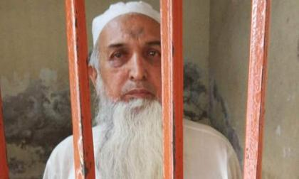 Student assault case: Police present challan against Mufti Aziz