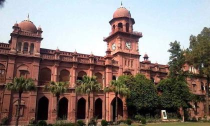 Punjab University awards PhD degree