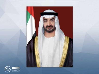 Mohamed bin Zayed meets with President of Iraq's Kurdistan Region during UK visit