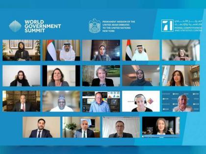القمة العالمية للحكومات تستضيف اجتماعاً دولياً لتسريع جهود تحقيق أهداف التنمية المستدامة العالمية