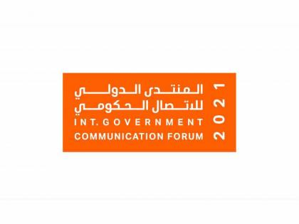 Sessions at IGCF will focus on future-proofing government communication
