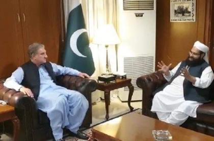 Hafiz Ashrafi calls on Foreign Minister