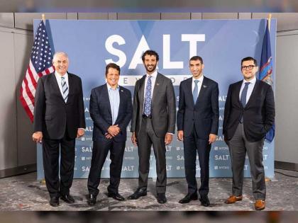 """الإمارات تشارك في الدورة الثانية عشرة لـ """"قمة سولت"""" بنيويورك"""