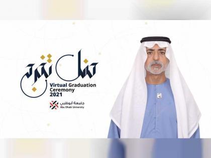 Education cornerstone of UAE's journey toward excellence in next 50 years: Nahyan bin Mubarak