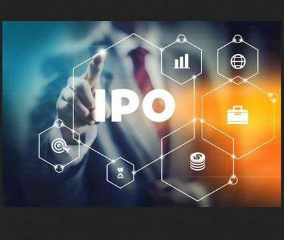 China greenlights two sci-tech innovation IPOs