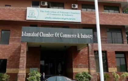Muhammad Shakeel Munir elected as ICCI President