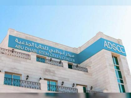 Abu Dhabi Stem Cells Centre plans to employ 1,000 people in next 5 years