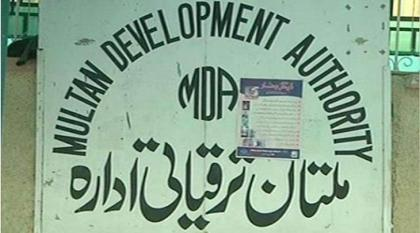 Multan city roads to have monuments soon