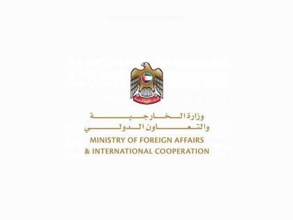 الإمارات تدين محاولة الحوثيين تنفيذ هجوم بزورقين مفخخين