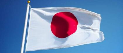 Japanese Cabinet Sets Parliamentary Session for October 4 to Elect New Prime Minister