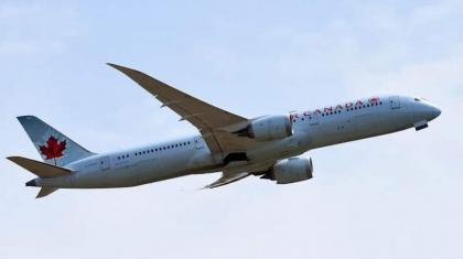 Aussie airline to launch flights from island state to mainland
