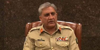 Pakistan safe for all sorts of int'l tourism, sports, business activities: COAS Qamar Javed Bajwa