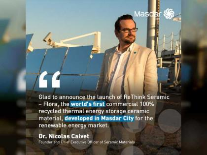 Masdar City start-up launches thermal energy storage product