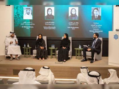 Experts at NexTech dialogue series praise UAE's digital transformation programmes