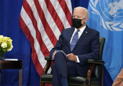 US to Announce Additional Commitments at COVID-19 Summit Wednesday - Biden