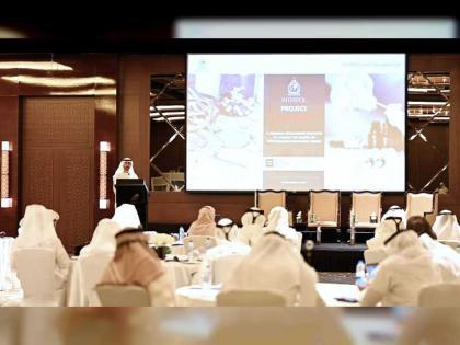 انطلاق مؤتمر الجرائم المالية واسترداد الأصول في دبي