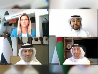 UAE Government Media Office organises virtual session on country's investment environment