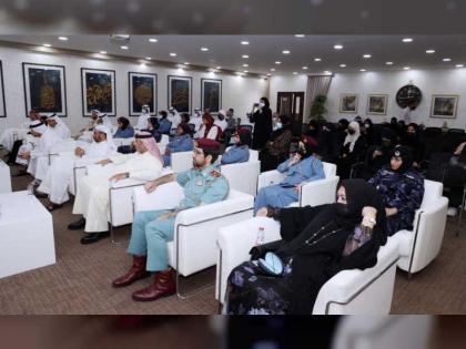 جمعية الإمارات برأس الخيمة تنظم جلسة حول التحصين الفكري للشباب