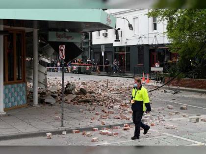 زلزال بقوة 6 درجات يضرب أستراليا