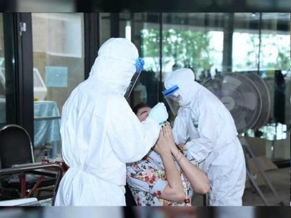 """إصابات """"كورونا"""" حول العالم تتجاوز 229.54 مليون حالة"""