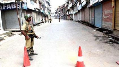 Indian troops arrest several people in IIOJK