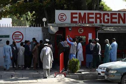 UN releases emergency funds to save Afghan health system from collapse