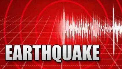 6.5 quake hits off west coast of Nicaragua: USGS