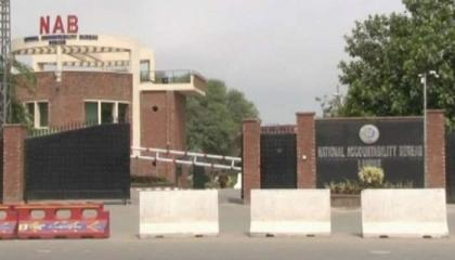 NAB recovers Rs one bln from Eden Housing Society management