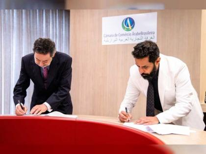 DMCC delegation discusses boosting trade operations with Brazil