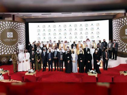 Sheikh Khalifa Excellence Award announces 21 winners