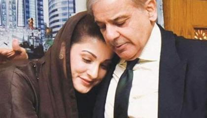 Maryam Nawaz wishes happy birthday to her uncle Shehbaz Sharif