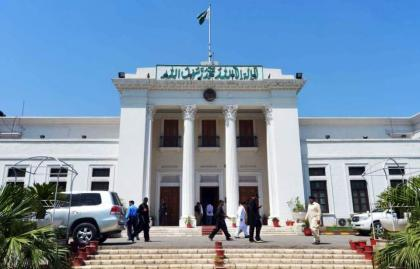 KP Standing Committee on Home, Tribal Affairs meets