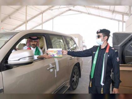 """"""" منفذ الغويفات البري """" يحتفي باليوم الوطني السعودي الـ91"""