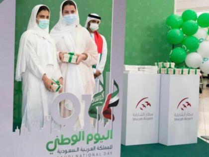 مطار الشارقة يشارك الأشقاء السعوديين احتفاءهم بيومهم الوطني