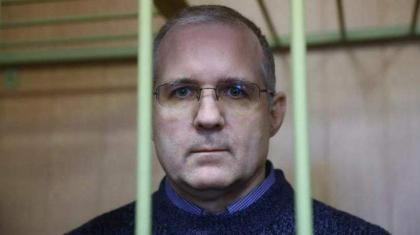 Prosecutor Visits US Citizen Whelan in Russian Prison After Reports of Abuse - Lawyer
