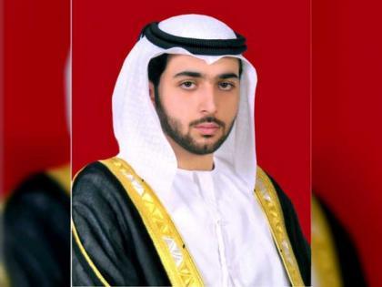 راشد بن سعود يثمن القوانين التى أصدرها حاكم أم القيوين لتحفيز قطاع الأعمال و الاستثمار